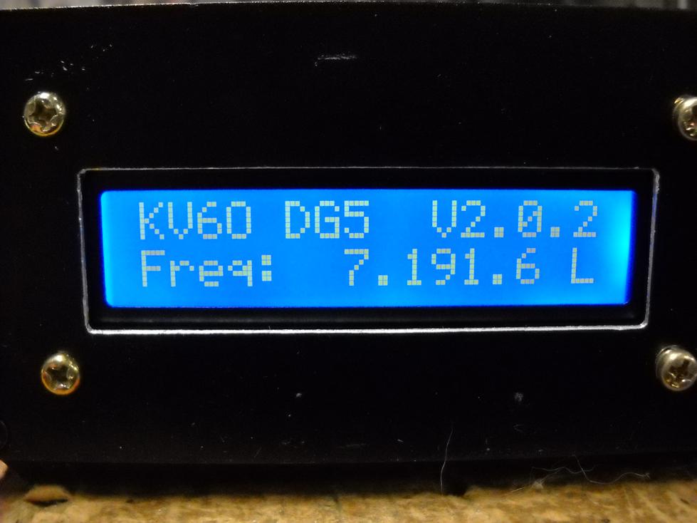 DG5-Emulator-5