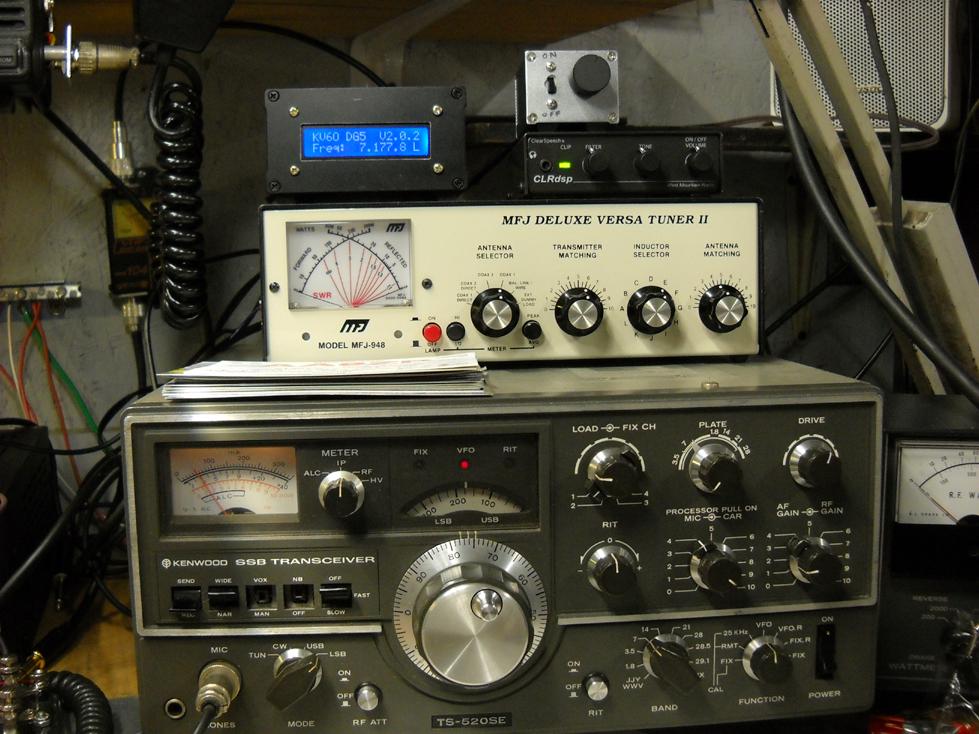 DG5-Emulator-7